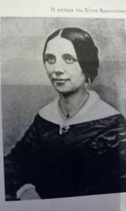 Η μητέρα του Νίτσε,Φραντσισκα