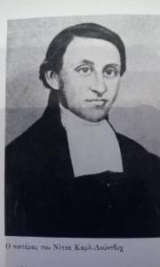 Ο πατερας του Νίτσε, Καρλ Λούντβιχ