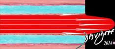 flow-wave-laminar-tubes-aorta-trachea-bronchus-artery-art-anatomy-Davidoff