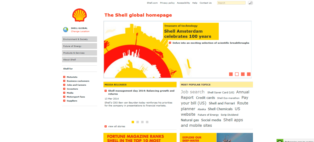 artinCom web Shell color amarillo