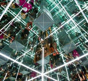 Grande cubo specchiante