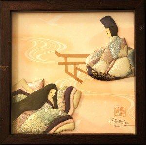 Khouloud Sinno Hibri. Zen (Quiet Life). Washi, 2011