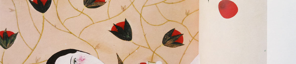Daniela Tieni's Art.