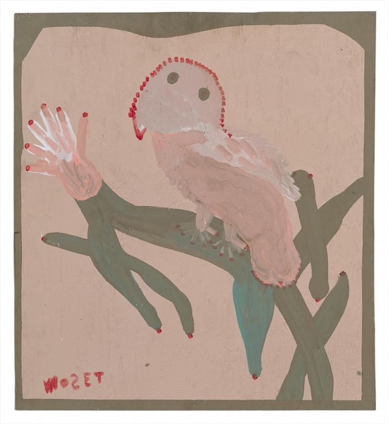MT_Hooting_Owl_1537
