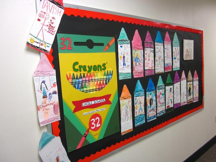 Belle Terre Elementary School News