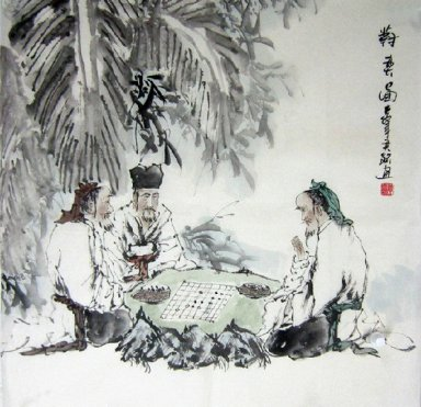 Chinesische Malerei View Of The Summer Palace Peking Art Print