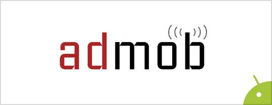 [Dev] แนวคิดการ Lock Feature สำหรับ App ฟรี ติด Ads (AdMob) บน Android App (AdMob SDK)