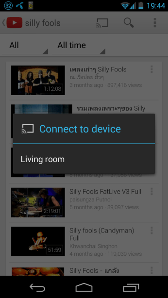 Android YouTube Chromecast Button