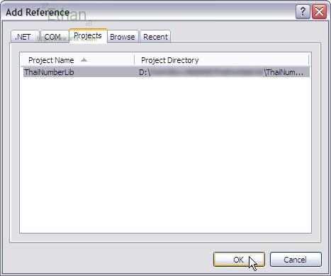 เลือก Project ที่จะทำ TDD