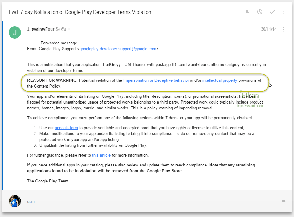 google play developer account change email
