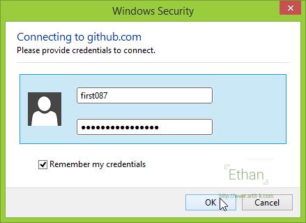 Login Dialog สำหรับ Git Server