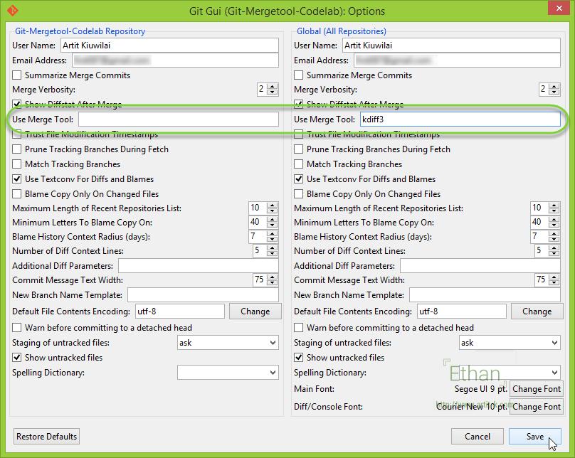Dialog ของ Git GUI Options