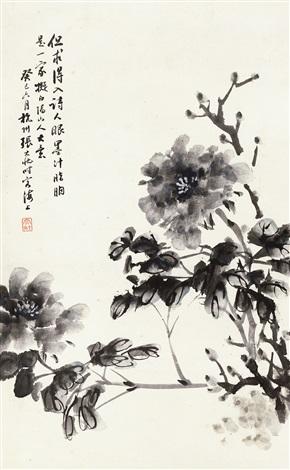 墨牡丹立轴水墨纸本by Zhang Dazhuang on artnet