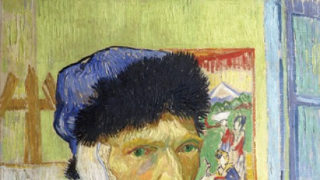 What They See Van Gogh's Ear