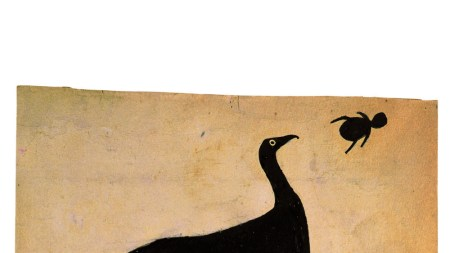 Cinematic Vision: Bill Traylor the Folk
