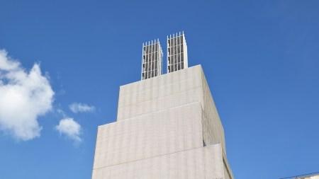 New Museum Announces Scholarship Initiatives, Book