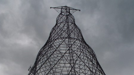 Shukhov Tower, Modernist Moscow Landmark, Escapes