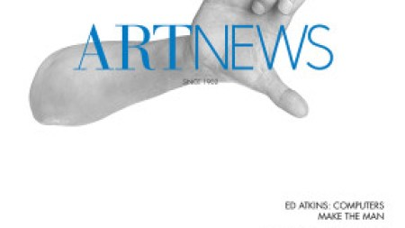 Artnews S.. and BMP Media Holdings