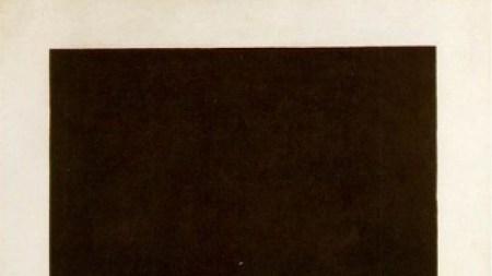 Morning Links: Kazimir Malevich's Racist Joke