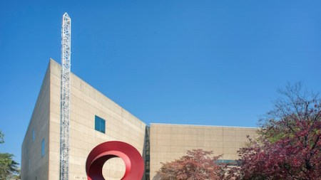 Indiana University Art Museum Receives $15