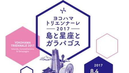 Yokohama Triennale 2017 Finalizes Artist List