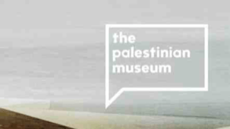 Palestinian Museum Continues Construction During Israel-Gaza