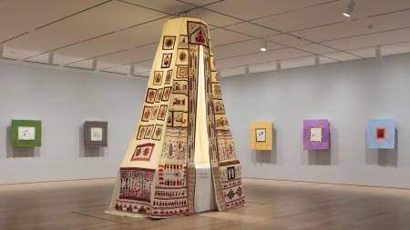 Mounira Al Solh Art Institute of