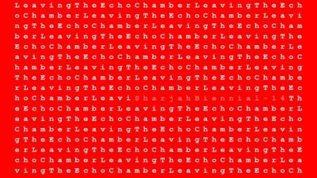 Sharjah Biennial Releases Initial List of