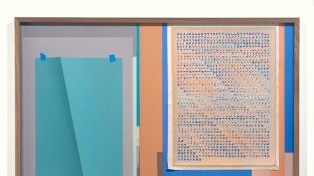San Francisco's Jessica Silverman Gallery Now