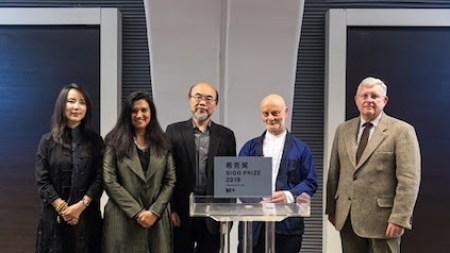 M+ Museum Launch $63,900 Sigg Prize
