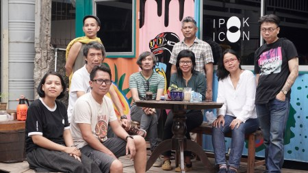 Ruangrupa Artist Collective Picked Curate Documenta