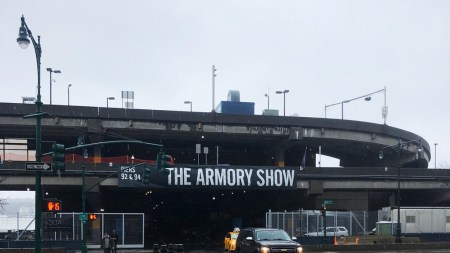 Exterior view of the 2018 Armory