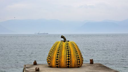 ARTnews in Brief: Noguchi Museum's New