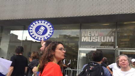 A New Museum Union action.