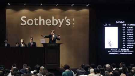 Sotheby's Hong Kong salesroom.