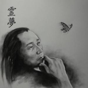 Zhuangzi, Zhuangzi butterfly dream, dreams
