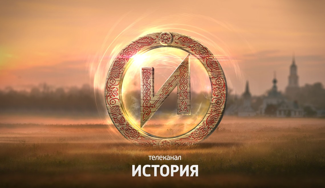 Russian History Channel Logo