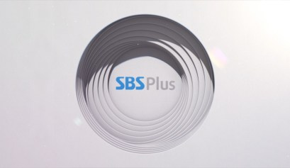 SBS Channel 2013