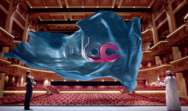 A silken blue cloth flows through these brand idents for Oman TV and Oman Sports.