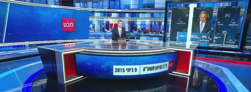 mabat news channel packaging
