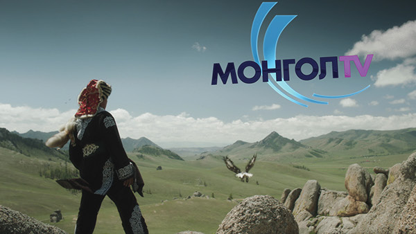 MONGOL TV-EAGLE HUNTER IDENT 002