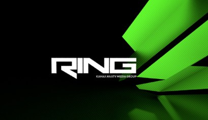 Ring TV is a Bulgarian sports TV channel