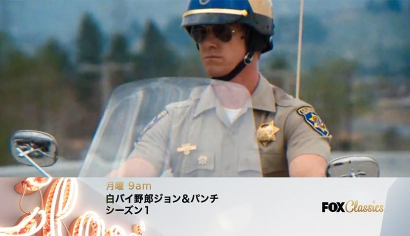 Fox Classics Japan channel branding by JL Design, Taiwan