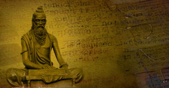 Story of Patanjali and the Gift of Yoga Knowledge - Patanjali Yoga Sutras | The Art Of Living Global
