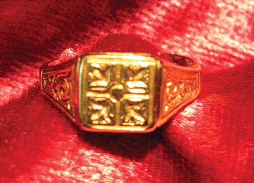 1881 Opening Ring