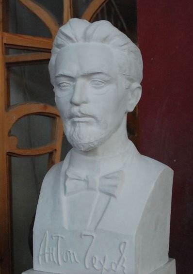 Бюст А.П. Чехова