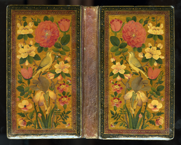 Binding of a Divan of the poet Hafiz (1842, Iran) from Public Domain image at Wikimedia Commons