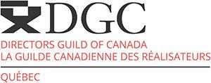La Guilde canadienne des réalisateurs