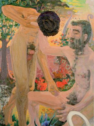 Elizabeth Bishop Paintings