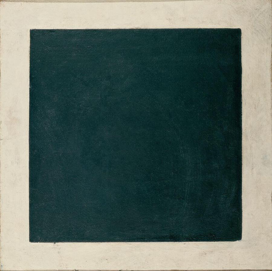 Малевич чёрный квадрат эрмитаж